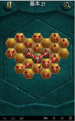 crystalux001
