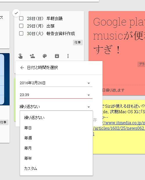 googlekeep010
