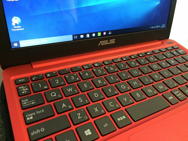 asus205red