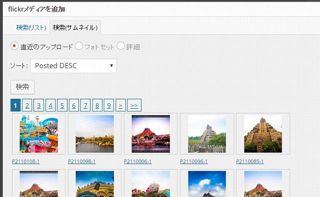 flickrpress00