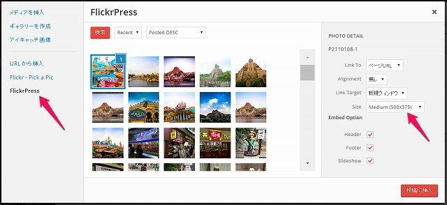 flickrpress01