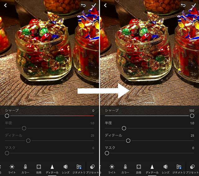 ぼやけ た 写真 を 鮮明 に する アプリ